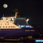 EUROPEAN EXPRESS RO RO PASSENGER SHIP 15, Αρχιπέλαγος, Ναυτιλιακή πύλη ενημέρωσης