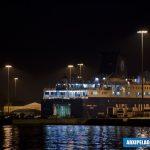EUROPEAN EXPRESS RO RO PASSENGER SHIP 2, Αρχιπέλαγος, Ναυτιλιακή πύλη ενημέρωσης