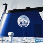 EUROPEAN EXPRESS RO RO PASSENGER SHIP 20, Αρχιπέλαγος, Ναυτιλιακή πύλη ενημέρωσης