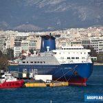 EUROPEAN EXPRESS RO RO PASSENGER SHIP 21, Αρχιπέλαγος, Ναυτιλιακή πύλη ενημέρωσης