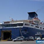 EUROPEAN EXPRESS RO RO PASSENGER SHIP 5, Αρχιπέλαγος, Ναυτιλιακή πύλη ενημέρωσης