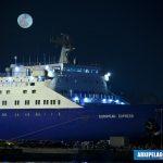 EUROPEAN EXPRESS RO RO PASSENGER SHIP 6, Αρχιπέλαγος, Ναυτιλιακή πύλη ενημέρωσης