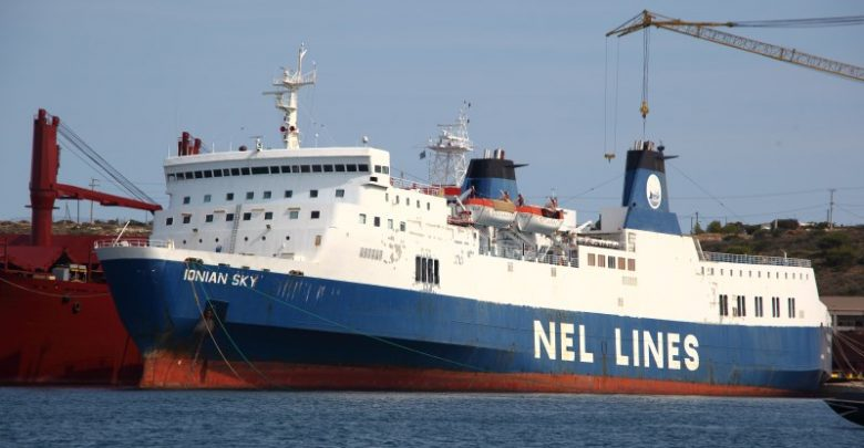 IONIAN SKY RO RO PASSENGER SHIP IMO 7377567 4, Αρχιπέλαγος, Ναυτιλιακή πύλη ενημέρωσης