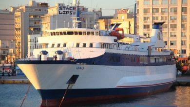 Photo of Ε/Γ-Ο/Γ ΙΟΝΙΣ – Αφιέρωμα και παρουσίαση στο πλοίο
