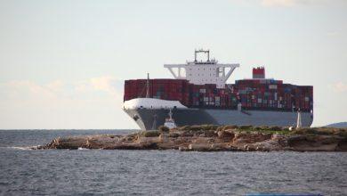 Photo of MANCHESTER BRIDGE – (CONTAINER SHIP) IMO: 9706748 ΦΤΑΝΟΝΤΑΣ ΣΤΟ PCT S.A. ΤΟΥ ΠΕΡΑΜΑΤΟΣ
