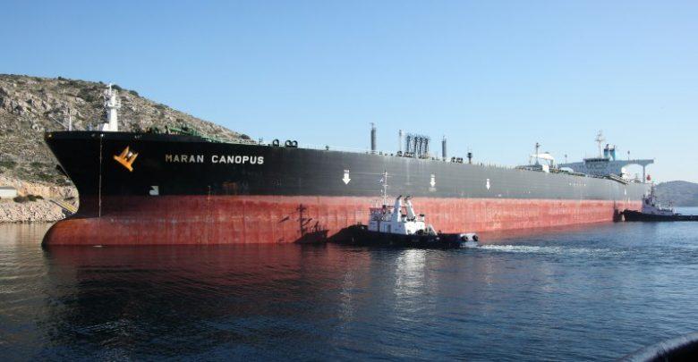 MARAN CANOPUS CRUDE OIL TANKER IMO 9330563 22, Αρχιπέλαγος, Ναυτιλιακή πύλη ενημέρωσης