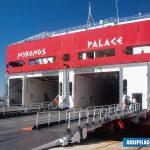 MYKONOS PALACE RO RO PASSENGER SHIP IMO 9220342 22, Αρχιπέλαγος, Ναυτιλιακή πύλη ενημέρωσης