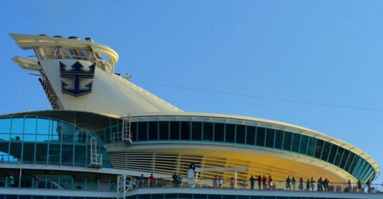 NAVIGATOR OF THE SEAS, Αρχιπέλαγος, Ναυτιλιακή πύλη ενημέρωσης