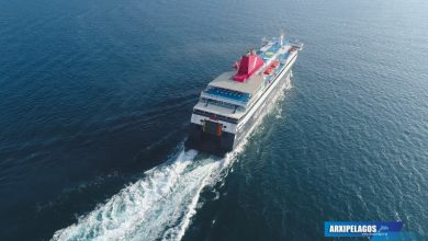 NISSOS CHIOS RO RO PASSENGER SHIP IMO 9215555 12, Αρχιπέλαγος, Ναυτιλιακή πύλη ενημέρωσης
