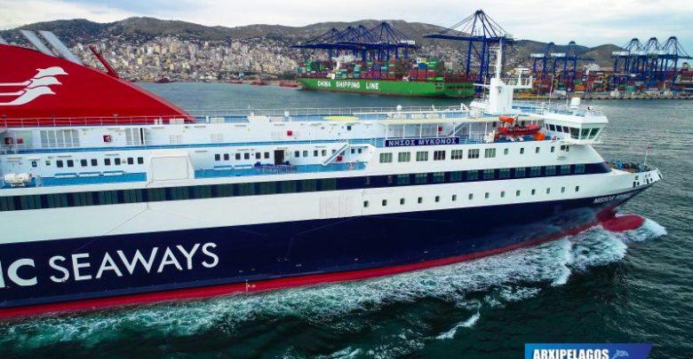 NISSOS MYKONOS RO RO PASSENGER SHIP IMO 9208679 35, Αρχιπέλαγος, Ναυτιλιακή πύλη ενημέρωσης