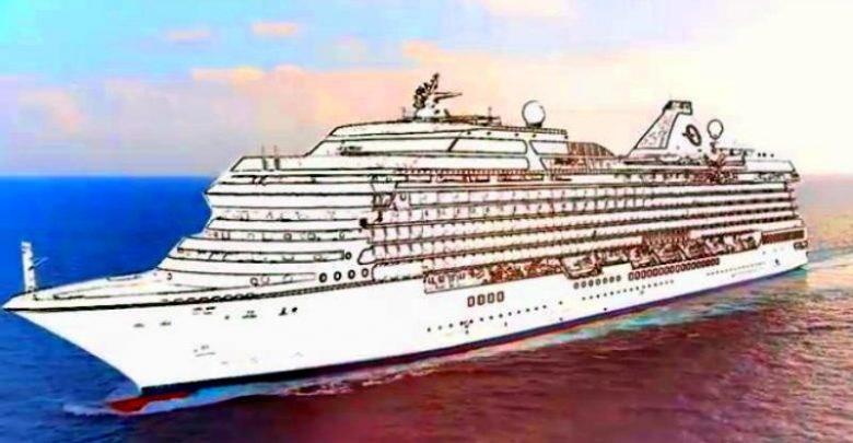 Oceania Cruises, Αρχιπέλαγος, Ναυτιλιακή πύλη ενημέρωσης