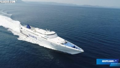 """Photo of """"PAROS JET"""": Με ιταλική φινέτσα & Ταχύτητα στο Αιγαίο ! (αφιέρωμα στο πλοίο )"""