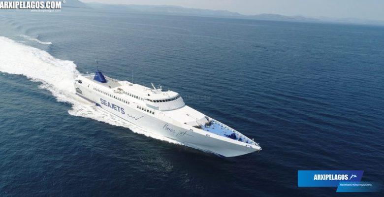 Photo of «PAROS JET»: Με ιταλική φινέτσα & Ταχύτητα στο Αιγαίο ! (αφιέρωμα στο πλοίο )