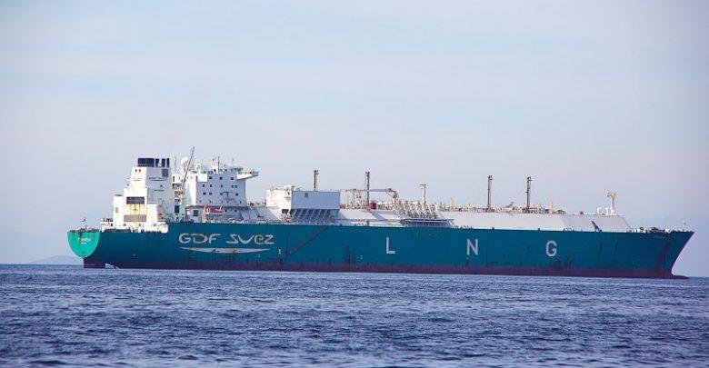 PROVALYS LNG TANKER IMO 9306495 1, Αρχιπέλαγος, Ναυτιλιακή πύλη ενημέρωσης