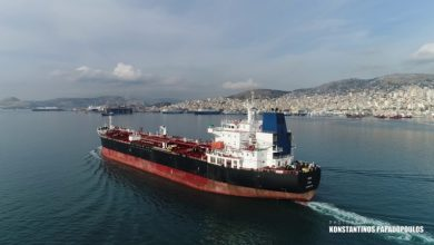 Photo of ZOUZOU, Chemical/Oil Products Tanker IMO: 9412775 ( aerial drone video)