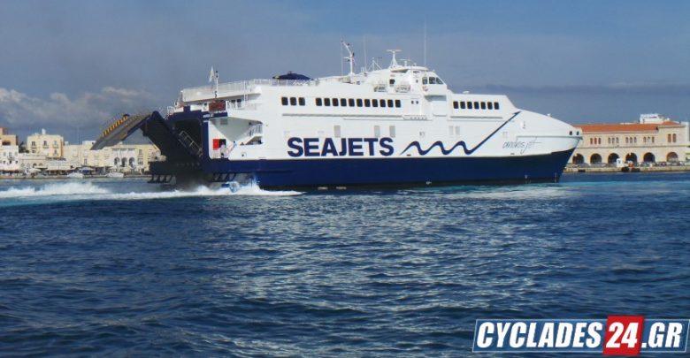 Photo of «ANDROS JET»: Βίντεο από τη χθεσινή πρώτη προσέγγιση στο λιμάνι της Ερμούπολης ( VIDEO )