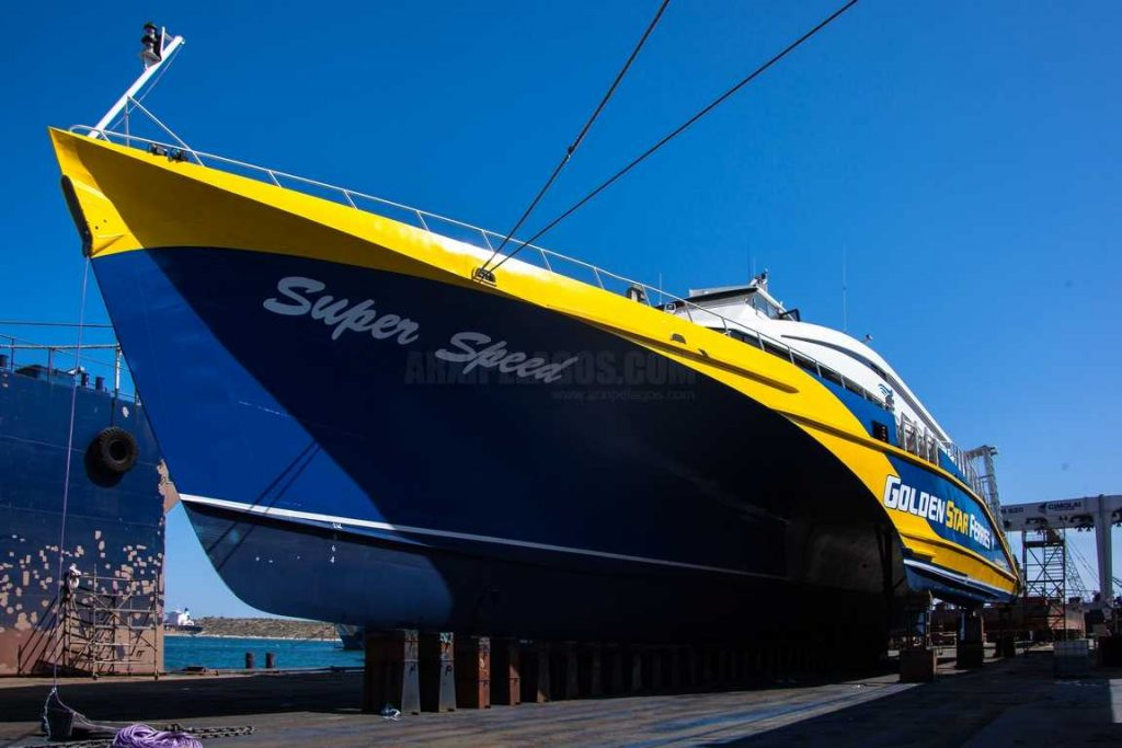 «SUPERSPEED» Εντυπωσιακές εικόνες «Dry Dock» του Trimaran στα Ναυπηγεία του Spanopoulos Group 1, Αρχιπέλαγος, Ναυτιλιακή πύλη ενημέρωσης