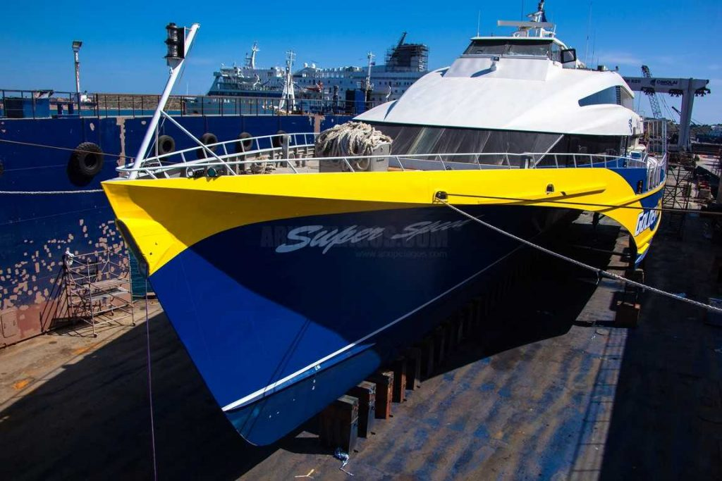 «SUPERSPEED» Εντυπωσιακές εικόνες «Dry Dock» του Trimaran στα Ναυπηγεία του Spanopoulos Group 4, Αρχιπέλαγος, Ναυτιλιακή πύλη ενημέρωσης