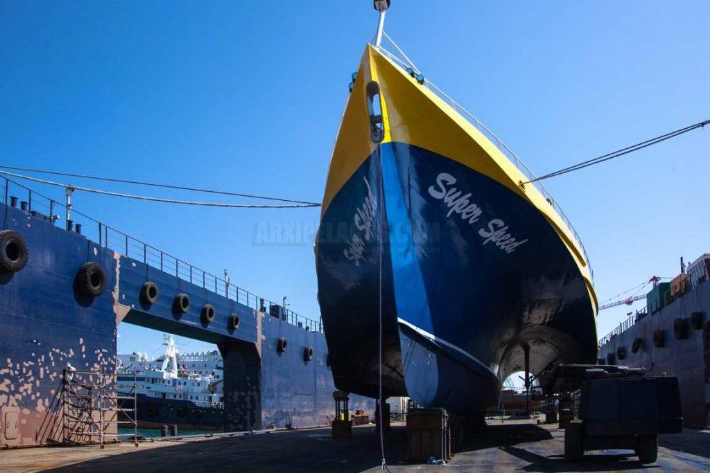 «SUPERSPEED» Εντυπωσιακές εικόνες «Dry Dock» του Trimaran στα Ναυπηγεία του Spanopoulos Group 5, Αρχιπέλαγος, Ναυτιλιακή πύλη ενημέρωσης
