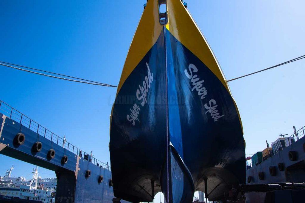 «SUPERSPEED» Εντυπωσιακές εικόνες «Dry Dock» του Trimaran στα Ναυπηγεία του Spanopoulos Group 6, Αρχιπέλαγος, Ναυτιλιακή πύλη ενημέρωσης