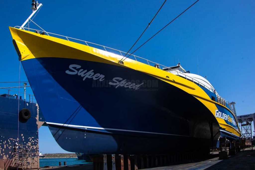 «SUPERSPEED» Εντυπωσιακές εικόνες «Dry Dock» του Trimaran στα Ναυπηγεία του Spanopoulos Group 7, Αρχιπέλαγος, Ναυτιλιακή πύλη ενημέρωσης