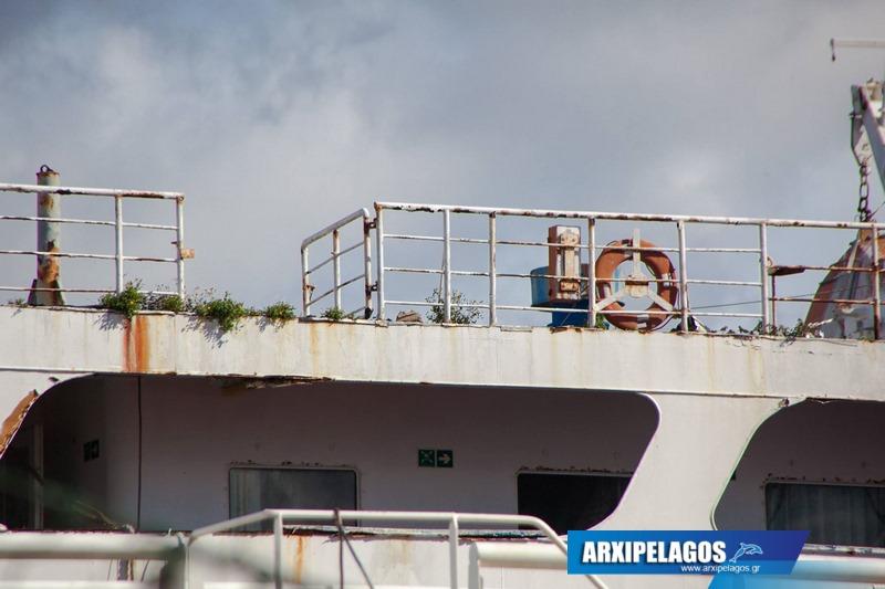 Άνθισε παροπλισμένο πλοίο της ακτοπλοΐας 1, Αρχιπέλαγος, Ναυτιλιακή πύλη ενημέρωσης