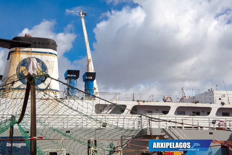 Άνθισε παροπλισμένο πλοίο της ακτοπλοΐας 2, Αρχιπέλαγος, Ναυτιλιακή πύλη ενημέρωσης