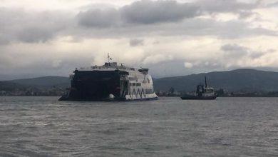 ρυμουλκούμενο στον Πειραιά το Ταχύπλοο ΕΓ ΟΓ 1, Αρχιπέλαγος, Ναυτιλιακή πύλη ενημέρωσης