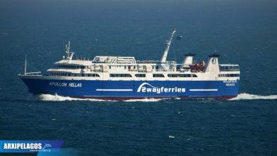 Photo of Αλλαγή στο δρομολόγιο πλοίου του Αργοσαρωνικού