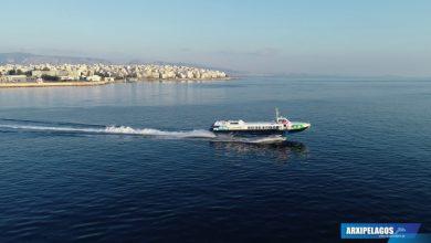 Photo of Αναχώρηση του Flying Dolphin 29 από το λιμάνι του Πειραιά (Drone video)