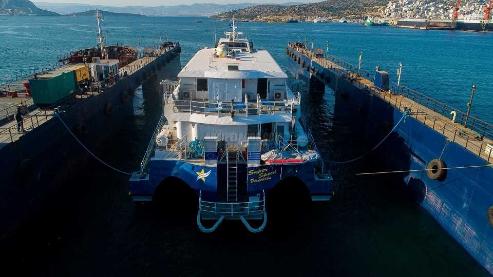 Για δεξαμενισμό στα Ναυπηγεία του Ομίλου Σπανόπουλου το «SUPERSPEED» 6, Αρχιπέλαγος, Ναυτιλιακή πύλη ενημέρωσης