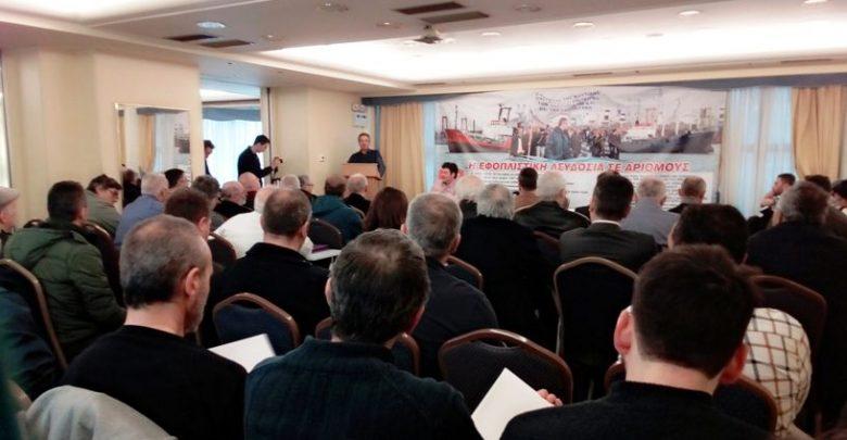 Διαπραγματεύσεις για τις ΣΣΕ Συνάντηση ΠΝΟ – ΣΕΕΝ, Αρχιπέλαγος, Ναυτιλιακή πύλη ενημέρωσης