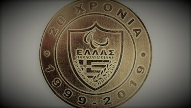 Photo of Η Ελληνική Παραολυμπιακή Επιτροπή βράβευσε τo COSCO Shipping Charity Foundation ως μεγάλο χορηγό