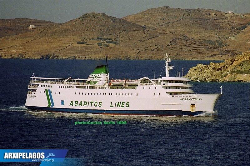 Μάκης Γεράσιμος Βαρθολόμος Προϊστάμενος Οικονομικός Νήσος Σάμος HSW 14, Αρχιπέλαγος, Ναυτιλιακή πύλη ενημέρωσης