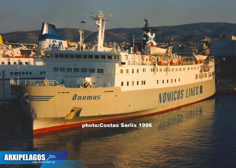 Μάκης Γεράσιμος Βαρθολόμος Προϊστάμενος Οικονομικός Νήσος Σάμος HSW 15, Αρχιπέλαγος, Ναυτιλιακή πύλη ενημέρωσης