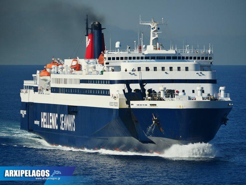 Μάκης Γεράσιμος Βαρθολόμος Προϊστάμενος Οικονομικός Νήσος Σάμος HSW 6, Αρχιπέλαγος, Ναυτιλιακή πύλη ενημέρωσης