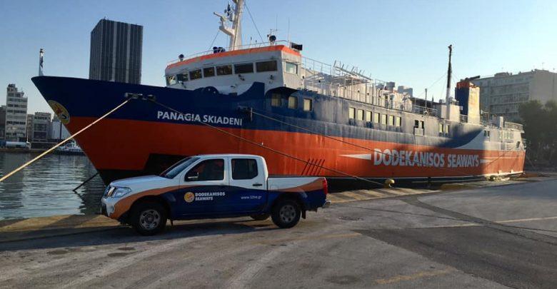 Μια Παναγιά στον Πειραιά, Αρχιπέλαγος, Ναυτιλιακή πύλη ενημέρωσης