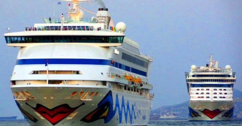 AIDA 2020, Αρχιπέλαγος, Ναυτιλιακή πύλη ενημέρωσης