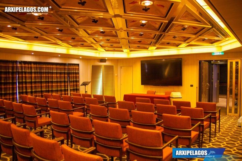 WESTERDAM Stuyvesant Room, Αρχιπέλαγος, Ναυτιλιακή πύλη ενημέρωσης