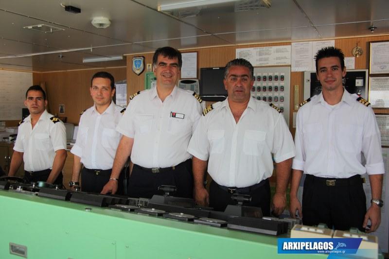 ΑΞΙΩΜΑΤΙΚΟΙ ΓΕΦΥΡΑΣ, Αρχιπέλαγος, Ναυτιλιακή πύλη ενημέρωσης
