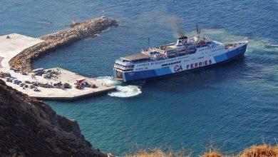 Photo of Χωρίς πλοίο μέχρι τις 12 Απριλίου η Ανάφη!