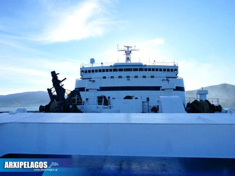 Νήσος Ρόδος Στην Αδριατική με τον Ιάπωνα γίγαντα του Attica Group 11, Αρχιπέλαγος, Ναυτιλιακή πύλη ενημέρωσης