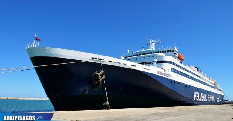 Νήσος Ρόδος Στην Αδριατική με τον Ιάπωνα γίγαντα του Attica Group, Αρχιπέλαγος, Ναυτιλιακή πύλη ενημέρωσης
