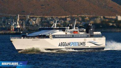 Photo of Aegean Speed Lines: Τροποποίηση δρομολογίου SPEEDRUNNER 3 λόγω της εξαγγελθείσας απεργίας  24/09/2020