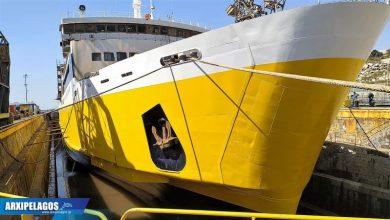 Photo of Με τα κίτρινα το πλοίο Κεφαλονιά εξήλθε από τη δεξαμενή