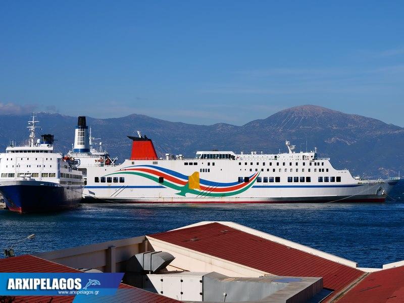Στο Αίγιο τα πλοία της Ventouris Ferries 2, Αρχιπέλαγος, Ναυτιλιακή πύλη ενημέρωσης