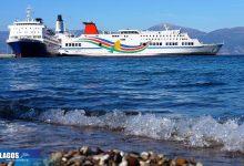 Photo of Στο Αίγιο τα πλοία της Ventouris Ferries
