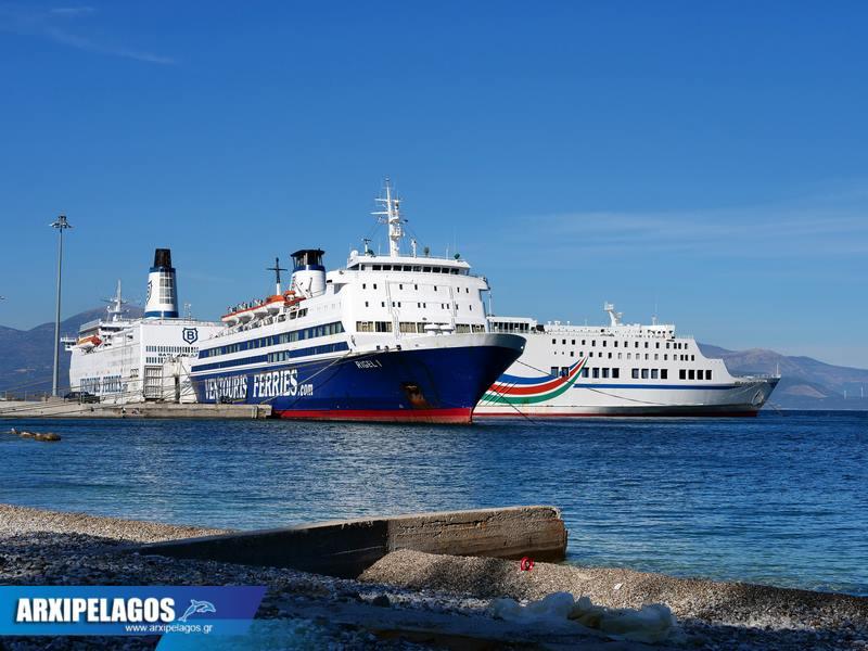 Στο Αίγιο τα πλοία της Ventouris Ferries 3, Αρχιπέλαγος, Ναυτιλιακή πύλη ενημέρωσης