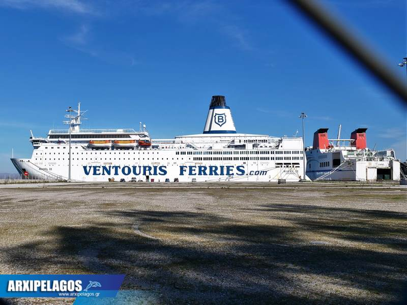Στο Αίγιο τα πλοία της Ventouris Ferries 4, Αρχιπέλαγος, Ναυτιλιακή πύλη ενημέρωσης