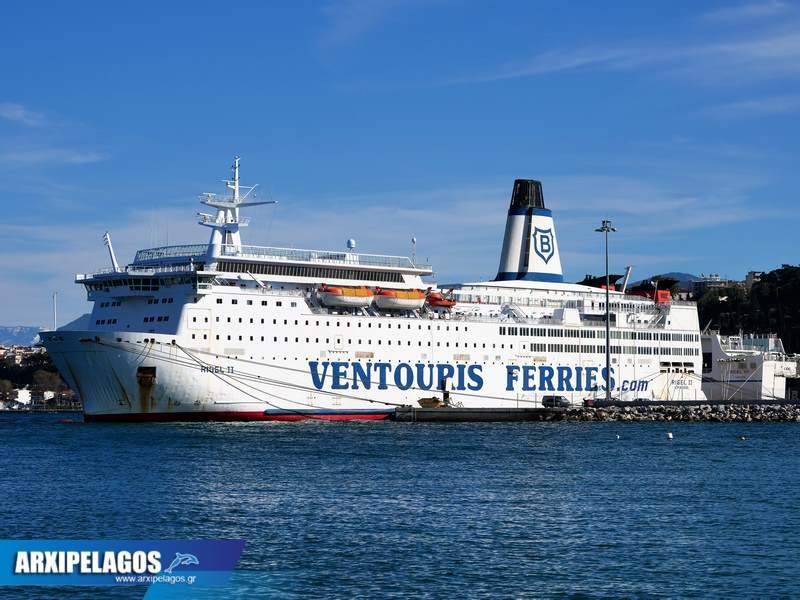 Στο Αίγιο τα πλοία της Ventouris Ferries 5, Αρχιπέλαγος, Ναυτιλιακή πύλη ενημέρωσης